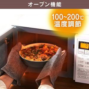 オーブンレンジ 電子レンジ レンジ 16L 一人暮らし オーブン グリル あたため 解凍 トースト お菓子 簡単あたため MO-T1601(あすつく)|bestexcel|04