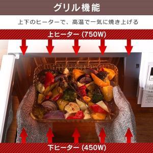 オーブンレンジ 電子レンジ レンジ 16L 一人暮らし オーブン グリル あたため 解凍 トースト お菓子 簡単あたため MO-T1601(あすつく)|bestexcel|05