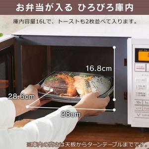 オーブンレンジ 電子レンジ レンジ 16L 一人暮らし オーブン グリル あたため 解凍 トースト お菓子 簡単あたため MO-T1601(あすつく)|bestexcel|06