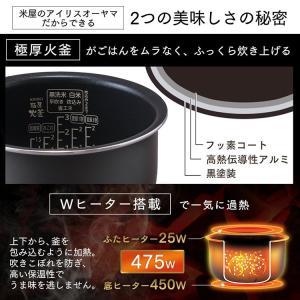 炊飯器 3合 アイリスオーヤマ 一人暮らし 3合炊き炊飯器 マイコン式 銘柄炊き RC-MB30-B 3合炊き マイコン炊飯器 安い 新品 米屋の旨み|bestexcel|05