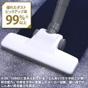 掃除機 サイクロン クリーナー コンパクト お掃除 紙パック不要 吸引力 軽量 隙間 持ち運び サイクロンクリーナー IC-C100-W アイリスオーヤマ(あすつく) bestexcel 02