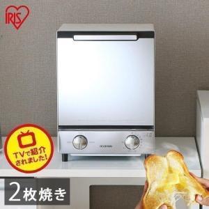 トースター 食パン おしゃれ ミラーオーブントースター縦型 MOT-012 アイリスオーヤマ|bestexcel