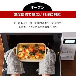オーブンレンジ 電子レンジ 18L MO-F1801 本体 オーブン レンジ フラットテーブル トースト グリル ヘルツフリー 一人暮らし|bestexcel|05