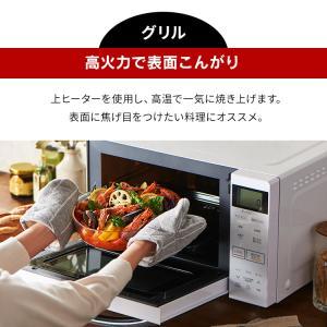 オーブンレンジ 電子レンジ 18L MO-F1801 本体 オーブン レンジ フラットテーブル トースト グリル ヘルツフリー 一人暮らし|bestexcel|07