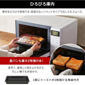 オーブンレンジ 電子レンジ 18L MO-F1801 本体 オーブン レンジ フラットテーブル トースト グリル ヘルツフリー 一人暮らし|bestexcel|08