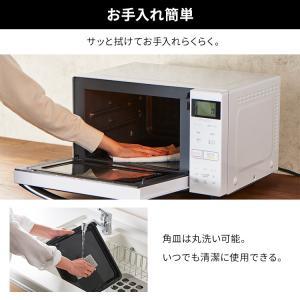 オーブンレンジ 電子レンジ 18L MO-F1801 本体 オーブン レンジ フラットテーブル トースト グリル ヘルツフリー 一人暮らし|bestexcel|09