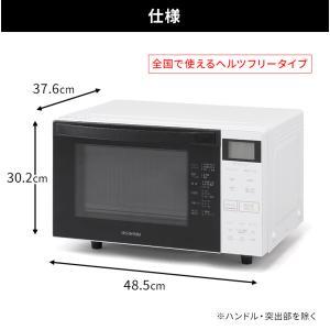 オーブンレンジ 電子レンジ 18L MO-F1801 本体 オーブン レンジ フラットテーブル トースト グリル ヘルツフリー 一人暮らし|bestexcel|10