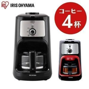 全自動コーヒーメーカー コーヒー おしゃれ IAC-A600...