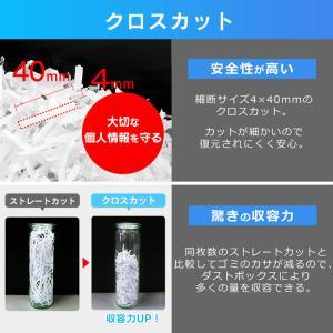 シュレッダー 家庭用 電動 コンパクト クロスカット アイリスオーヤマ P5GCX(あすつく)|bestexcel|05