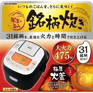 炊飯器 3合 銘柄炊き ジャー炊飯器 RC-MB30-B 米...