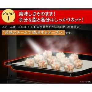 電子レンジ オーブン オーブンレンジ スチーム スチームオーブンレンジ 加熱水蒸気 安い アイリスオーヤマ フラット 一人暮らし 24L MS-2402|bestexcel|04