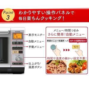 電子レンジ オーブン オーブンレンジ スチーム スチームオーブンレンジ 加熱水蒸気 安い アイリスオーヤマ フラット 一人暮らし 24L MS-2402|bestexcel|09