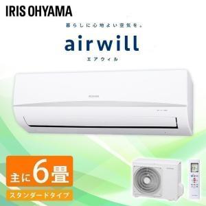 エアコン 6畳 最安値 アイリスオーヤマ 6畳用 省エネ IRR-2219C 2.2kW|bestexcel