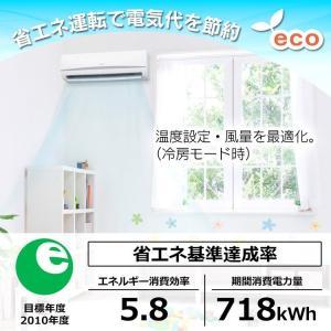 エアコン 6畳 最安値 アイリスオーヤマ 6畳用 省エネ IRR-2219C 2.2kW|bestexcel|03