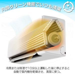 エアコン 6畳 最安値 アイリスオーヤマ 6畳用 省エネ IRR-2219C 2.2kW|bestexcel|05