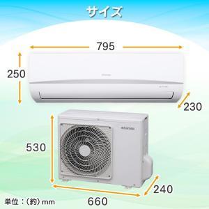 エアコン 6畳 最安値 アイリスオーヤマ 6畳用 省エネ IRR-2219C 2.2kW|bestexcel|06
