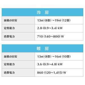エアコン 10畳 最安値 省エネ アイリスオーヤマ 10畳用 IRA-2802A 2.8kW(ast)|bestexcel|14