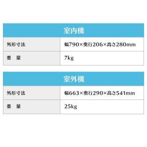エアコン 10畳 最安値 省エネ アイリスオーヤマ 10畳用 IRA-2802A 2.8kW(ast)|bestexcel|15