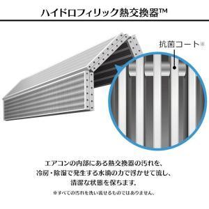 エアコン 10畳 最安値 省エネ アイリスオーヤマ 10畳用 IRA-2802A 2.8kW(ast)|bestexcel|09