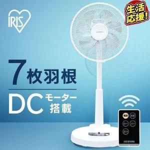 扇風機 DCモーター 安い リビング 30cm リモコン付き アイリスオーヤマ LFD-306L|bestexcel