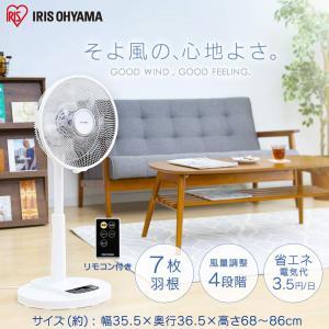 扇風機 DCモーター 安い リビング 30cm リモコン付き アイリスオーヤマ LFD-306L|bestexcel|02