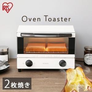 オーブントースター アイリスオーヤマ トースター おしゃれ レトロ 4枚 EOT-012-W(ast)|bestexcel|02
