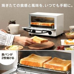 オーブントースター アイリスオーヤマ トースター おしゃれ レトロ 4枚 EOT-012-W(ast)|bestexcel|03