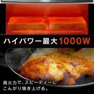 オーブントースター アイリスオーヤマ トースター おしゃれ レトロ 4枚 EOT-012-W(ast)|bestexcel|04