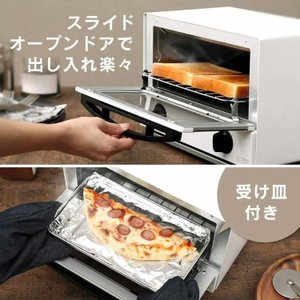 オーブントースター アイリスオーヤマ トースター おしゃれ レトロ 4枚 EOT-012-W(ast)|bestexcel|06
