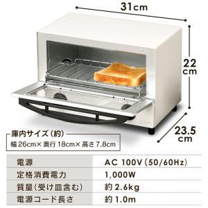 オーブントースター アイリスオーヤマ トースター おしゃれ レトロ 4枚 EOT-012-W(ast)|bestexcel|07