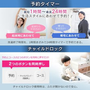 洗濯機 一人暮らし 5kg 全自動洗濯機 縦型 えりそでクリップ IAW-T501 アイリスオーヤマ 単身 5.0kg シンプル|bestexcel|06