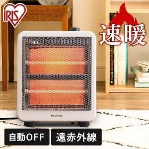 電気ストーブ ストーブ 暖かい おしゃれ 小型 軽い 暖房 コンパクト IEH-800W アイリスオーヤマ 脱衣所 キッチン 一人暮らし|bestexcel