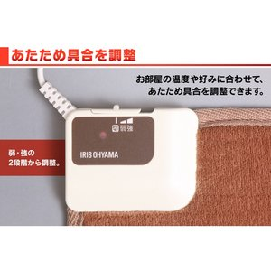 ホットマット HCM-60S-T 60×60cm ブラウン アイリスオーヤマ 電気マット ホットカーペット 足元 2段階温度調節|bestexcel|05