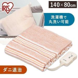 電気毛布 敷き毛布 140cm×80cm アイリスオーヤマ 消費電力 EHB-1408-T ブラウン 冬 ダニ退治機能