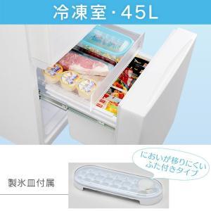 冷蔵庫 一人暮らし ミニサイズ おしゃれ 2ドア 冷凍 冷蔵 ノンフロン冷凍冷蔵庫 156L コンパクト AF156-WE NRSD-16A-B アイリスオーヤマ ゼロエミポイント対象 bestexcel 11