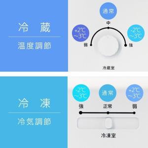 冷蔵庫 一人暮らし ミニサイズ おしゃれ 2ドア 冷凍 冷蔵 ノンフロン冷凍冷蔵庫 156L コンパクト AF156-WE NRSD-16A-B アイリスオーヤマ ゼロエミポイント対象 bestexcel 12