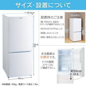 冷蔵庫 一人暮らし ミニサイズ おしゃれ 2ドア 冷凍 冷蔵 ノンフロン冷凍冷蔵庫 156L コンパクト AF156-WE NRSD-16A-B アイリスオーヤマ ゼロエミポイント対象 bestexcel 14