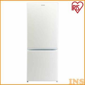 冷蔵庫 一人暮らし ミニサイズ おしゃれ 2ドア 冷凍 冷蔵 ノンフロン冷凍冷蔵庫 156L コンパクト AF156-WE NRSD-16A-B アイリスオーヤマ ゼロエミポイント対象 bestexcel 15