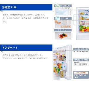 冷蔵庫 一人暮らし ミニサイズ おしゃれ 2ドア 冷凍 冷蔵 ノンフロン冷凍冷蔵庫 156L コンパクト AF156-WE アイリスオーヤマ|bestexcel|03