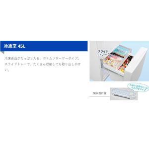 冷蔵庫 一人暮らし ミニサイズ おしゃれ 2ドア 冷凍 冷蔵 ノンフロン冷凍冷蔵庫 156L コンパクト AF156-WE アイリスオーヤマ|bestexcel|04