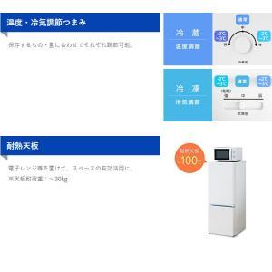 冷蔵庫 一人暮らし ミニサイズ おしゃれ 2ドア 冷凍 冷蔵 ノンフロン冷凍冷蔵庫 156L コンパクト AF156-WE アイリスオーヤマ|bestexcel|05