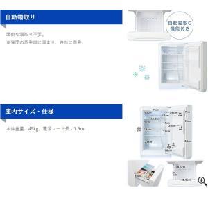 冷蔵庫 一人暮らし ミニサイズ おしゃれ 2ドア 冷凍 冷蔵 ノンフロン冷凍冷蔵庫 156L コンパクト AF156-WE アイリスオーヤマ|bestexcel|07