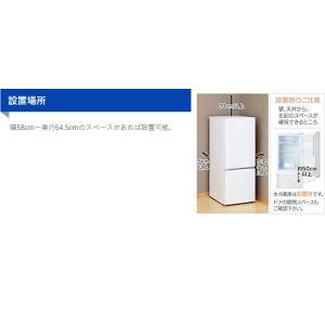 冷蔵庫 一人暮らし ミニサイズ おしゃれ 2ドア 冷凍 冷蔵 ノンフロン冷凍冷蔵庫 156L コンパクト AF156-WE NRSD-16A-B アイリスオーヤマ ゼロエミポイント対象 bestexcel 09