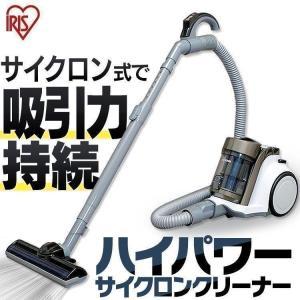 掃除機 サイクロン クリーナー サイクロンクリーナー タービンヘッド 紙パック不要 軽量 吸引力 IC-C100TE アイリスオーヤマ 新生活 安い|bestexcel