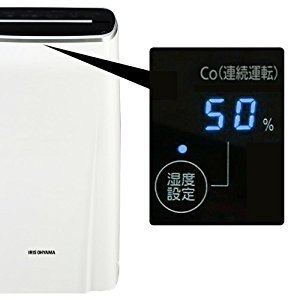 除湿機 衣類乾燥 コンプレッサー式 アイリスオーヤマ 部屋干し コンプレッサー 衣類乾燥除湿機 14L (あすつく)|bestexcel|05