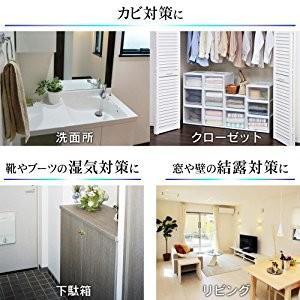 除湿機 衣類乾燥 コンプレッサー式 アイリスオーヤマ 部屋干し コンプレッサー 衣類乾燥除湿機 14L (あすつく)|bestexcel|07