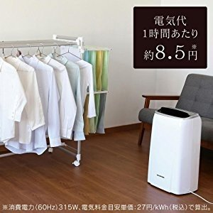 除湿機 衣類乾燥 コンプレッサー式 アイリスオーヤマ 部屋干し コンプレッサー 衣類乾燥除湿機 14L (あすつく)|bestexcel|09