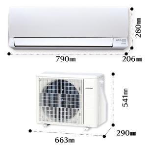 エアコン 8畳 エアコン8畳用 最安値 アイリスオーヤマ ルームエアコン 冷暖房エアコン 暖房 冷房 省エネ IRA-2502A 2.5kW(取付工事無)|bestexcel|12