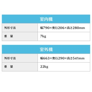 エアコン 8畳 エアコン8畳用 最安値 アイリスオーヤマ ルームエアコン 冷暖房エアコン 暖房 冷房 省エネ IRA-2502A 2.5kW(取付工事無)|bestexcel|15