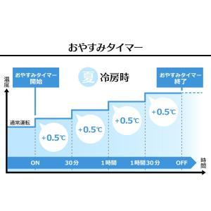 エアコン 8畳 エアコン8畳用 最安値 アイリスオーヤマ ルームエアコン 冷暖房エアコン 暖房 冷房 省エネ IRA-2502A 2.5kW(取付工事無)|bestexcel|06